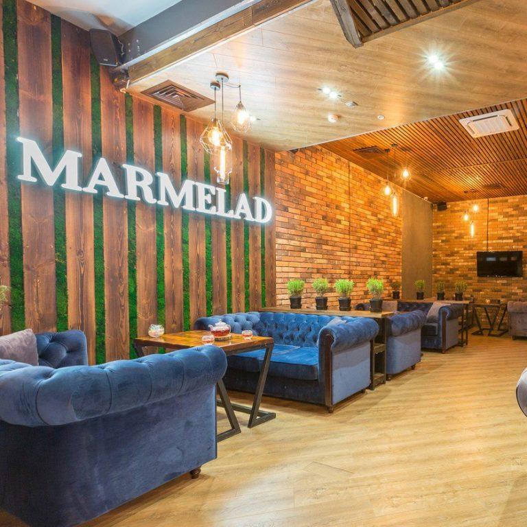 Marmelad Lounge