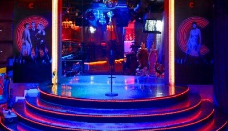 chicago-lounge_2153