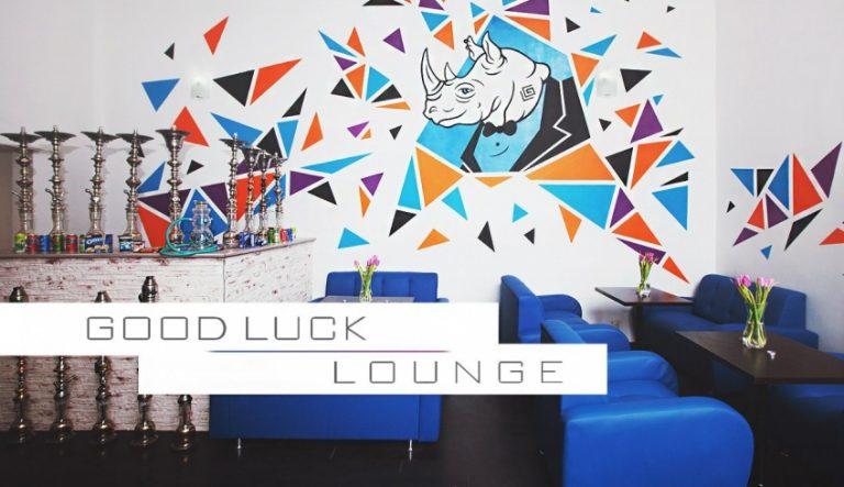 Кальянная Good Luck Lounge