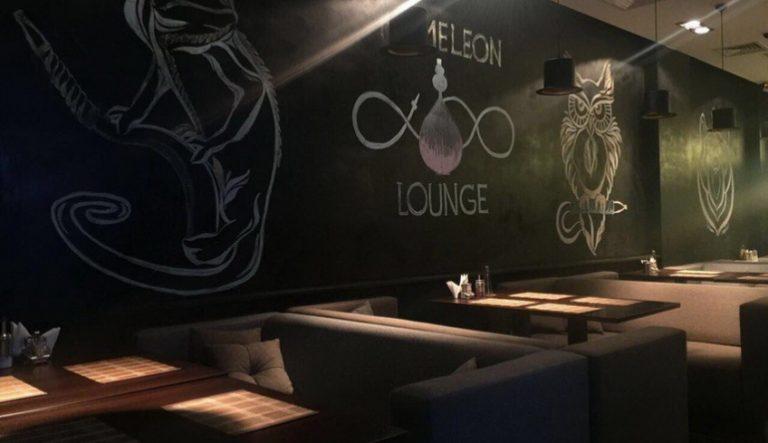 hameleon-lounge_3027