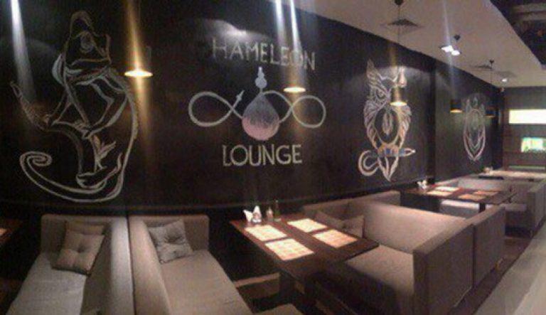 hameleon-lounge_3030