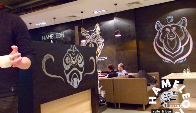 hameleon-lounge_3033