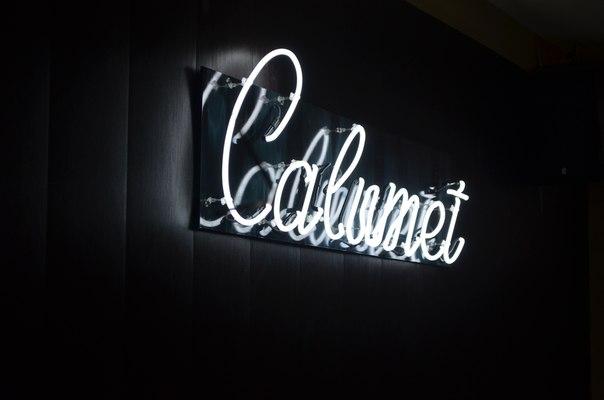 hookah-calumet_2266