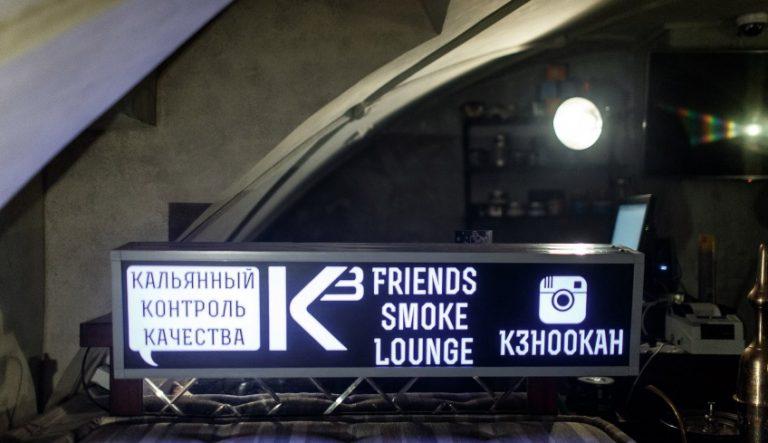 k3hookah_1764