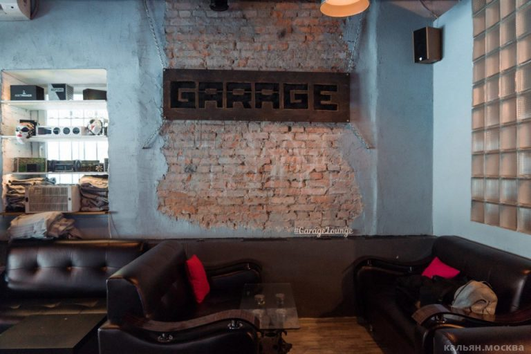 Garage Lounge