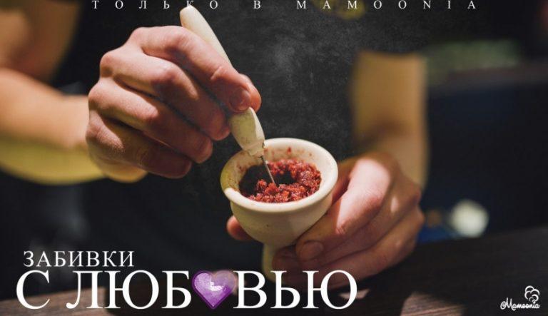 mamoonia-mamuniya-taganka_1422