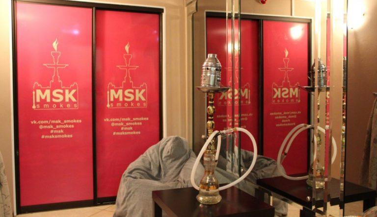 msk-smokes_3306
