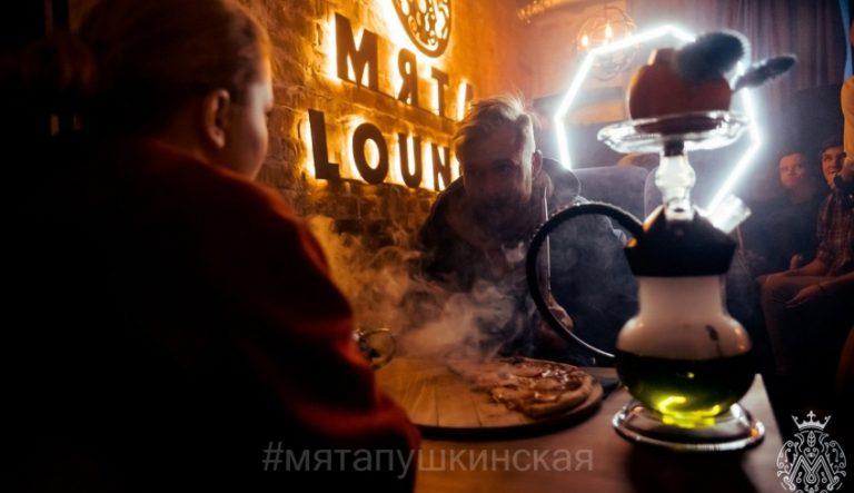Кальянная Кальянная Мята Lounge Пушкинская по адресу Страстной бульвар