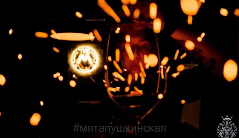 myata-lounge-pushkinskaya_1513