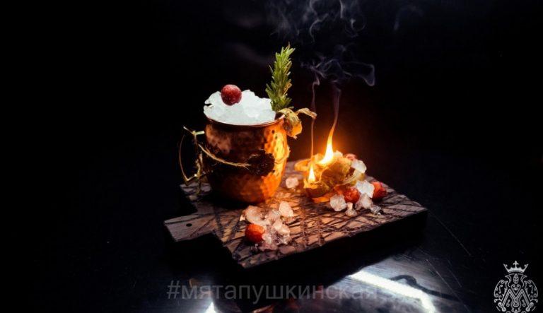 myata-lounge-pushkinskaya_1519