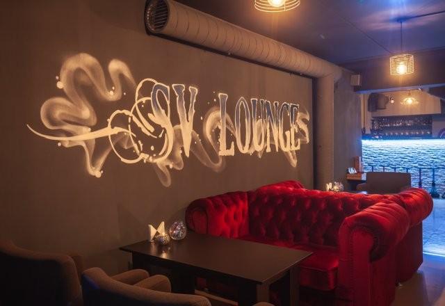 Кальянная Кальянная SV Lounge Братиславская по адресу Люблинская 92к2 ( ТЦ Елена Фурс