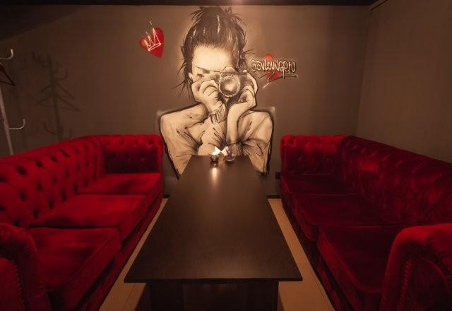 sv-lounge-bratislavskaya_1111