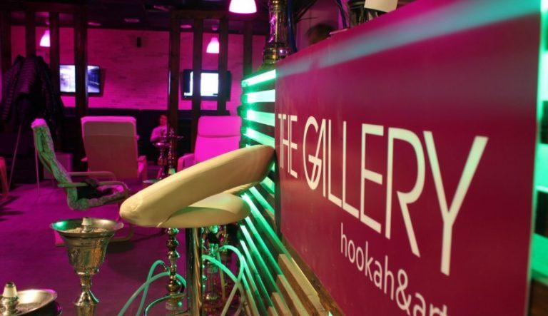 Кальянная THE GALLERY