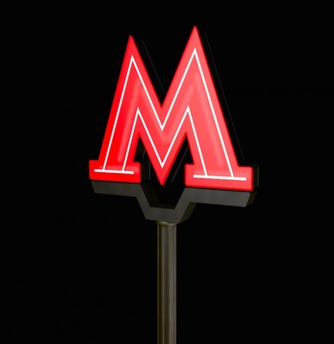 metro-logo-process-56