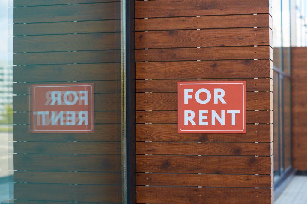 Место для аренды
