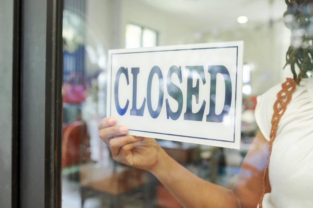 Закрытое заведение