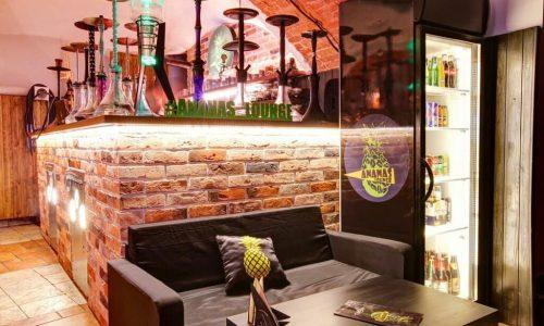Ananas Lounge в Москве