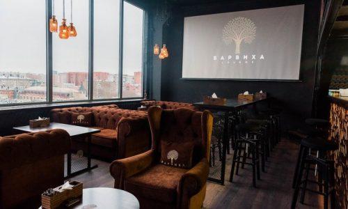 barviha-lounge-moskva_152