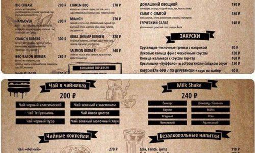 Кальянная Кальянная Burger Lounge по адресу Рязанский проспект
