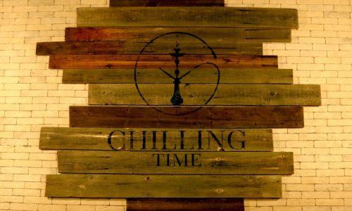 chilling-time-na-polyanke_2899