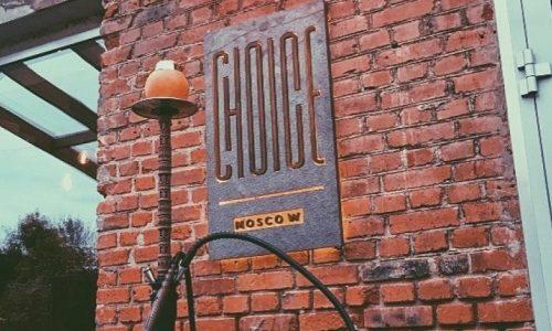 Кальянная Choice Moscow