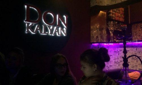 donkalyan_4651