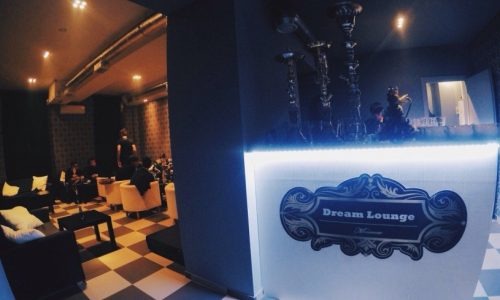 Кальянная Dream Lounge Moscow