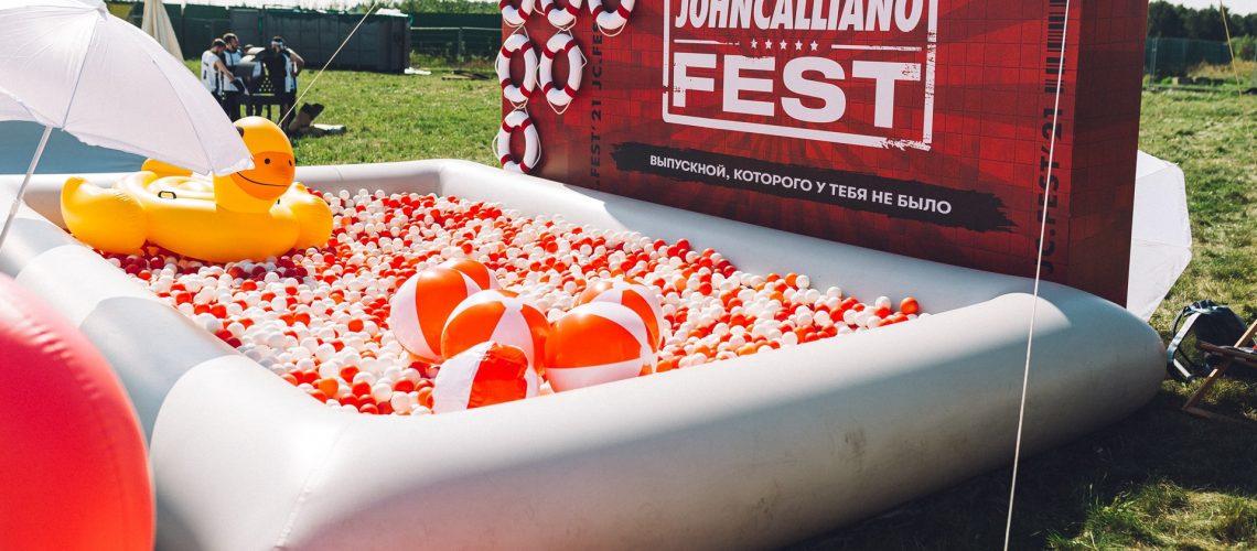 Джон Кальяно Фестиваль 2021