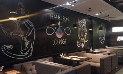 Кальянная Кальянная Hameleon Lounge по адресу Рязанский проспект