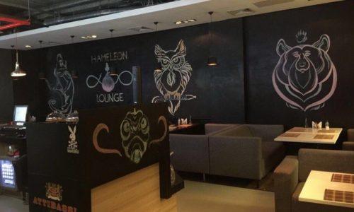 hameleon-lounge_3025