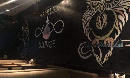 hameleon-lounge_3028
