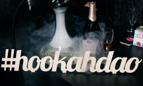 Кальянная Hookah Dao
