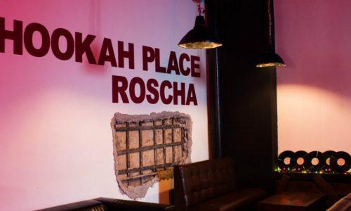hookahplace-roscha_4107