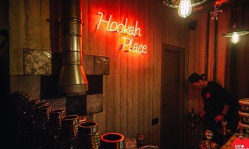 Кальянная Hookahplace Юго-Запад