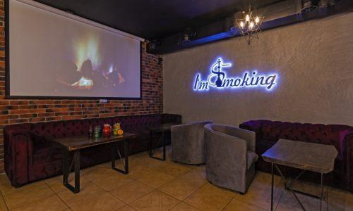 i039m-smoking-prospekt-vernadskogo_1024