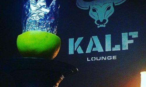 Кальянная Кальянная KALF lounge по адресу Братиславская улица