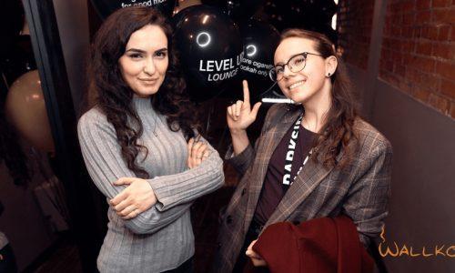 level-up-lounge_890