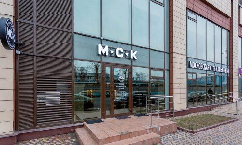 МСК Московская на Автозаводской-6