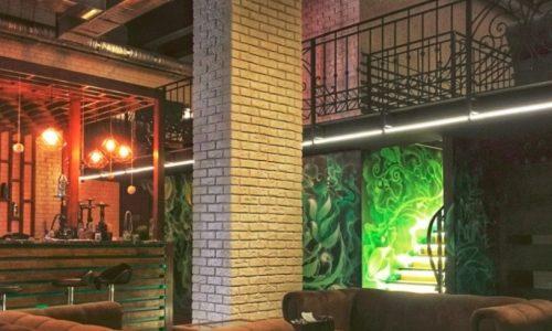 Кальянная Мята Lounge Коломенская