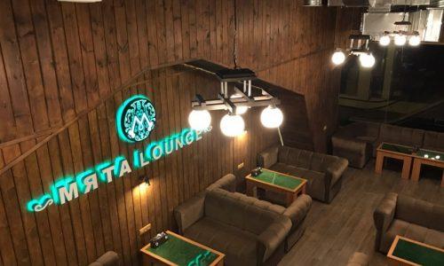 Кальянная Кальянная Мята Lounge Мира по адресу Проспект мира 102с12