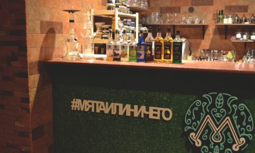 myata-lounge-mytischi_3957