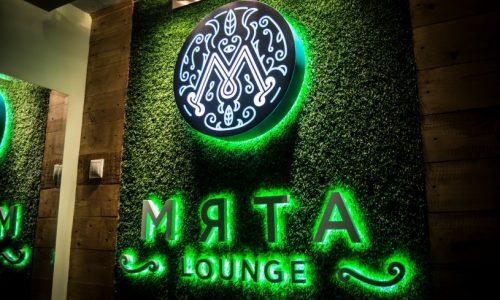 myata-lounge-petrovka_1393
