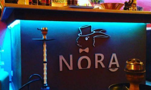 Кальянная Кальянная Nora Lounge по адресу Ленинский проспект