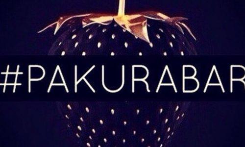 Кальянная Кальянная #PAKURAbar по адресу