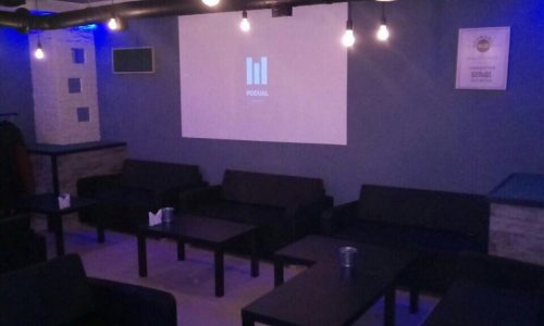 Podval Lounge-3