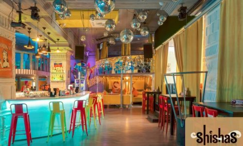 Кальянная Кальянная Shishas Happy Bar по адресу