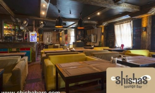 shishas-lounge-bar_2378