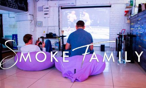 Кальянная Smoke Family