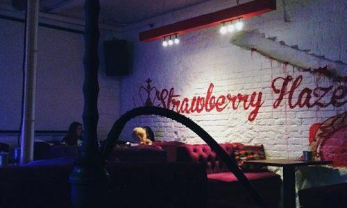 Кальянная Кальянная Strawberry Haze по адресу Большая Серпуховская улица