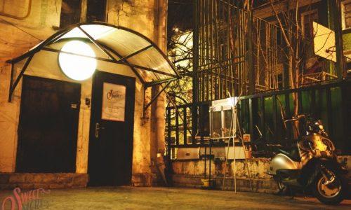 Кальянная Кальянная Sweet Smoke по адресу улица Петровка